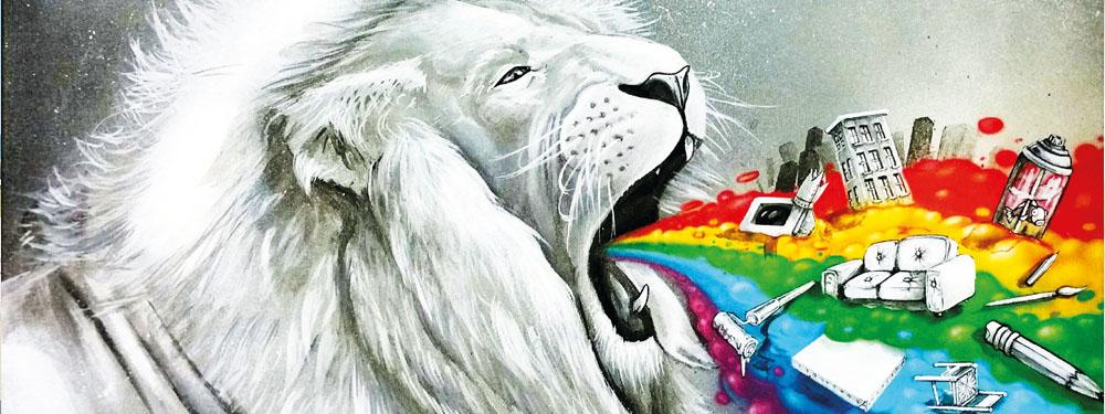 Visuel d'un lion rugissant un arc en ciel et des dessins de street art