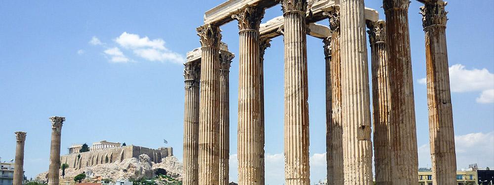 Photo d'une ville antique grecque