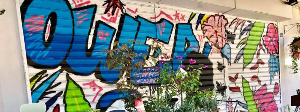 """Photo de l'oeuvre de street Art """"Eternité"""" de l'artiste Arpe"""