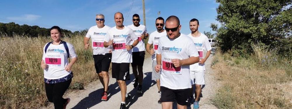 Photo de la Police municipale unie pour l'ARSLA en train de courir pour le triathlon de l'espoir